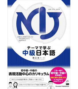 A New Approach to Intermediate Japanese (NIJ) Includes QR code