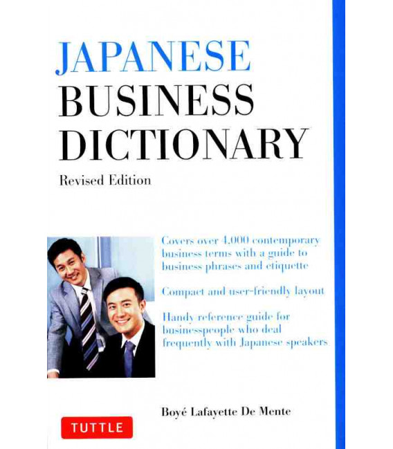 Tuttle Japanese Business Dictionary - Revised Edition