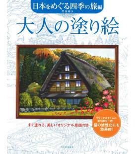 Otona no nurie Nihon o meguru shiki no tabi-hen - Coloring book