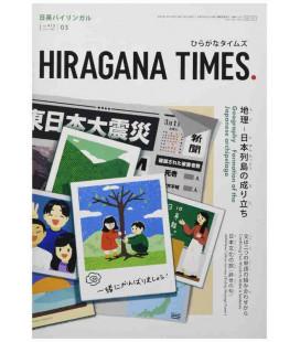 Hiragana Times Nº413 - March 2021 - Japanese / English bilingual magazine