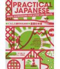 Go-tobun no Hanayome (The Quintessential Quintuplets) Vol. 7