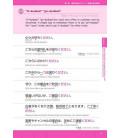 1 Nichi 15 bu no Kanji Renshu - Kanji Practice in 15 Minutes a day - Vol 1 Intermediate - CD Included