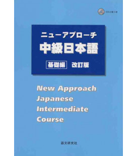 New Approach Japanese Intermediate Course (Includes 2 CDs)