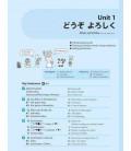 Nihongo Daijobu! - Elementary Japanese Through Practical Tasks - Book 1 - Includes CD