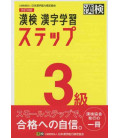 Preparation for Kanken level 3 - 4th edition