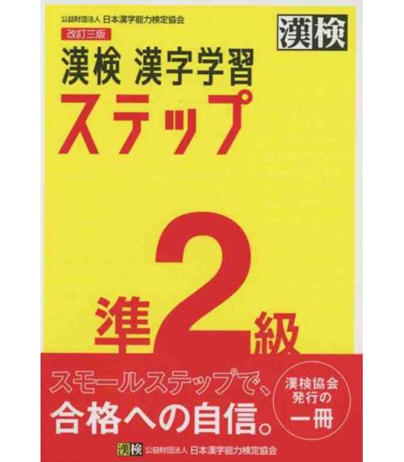 Preparation for Kanken level pre-2 - 3th edition