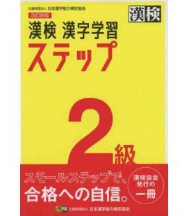 Preparation for Kanken level 2 - 4th edition