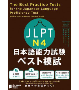 The Best Practice Tests for the Japanese-Language Proficiency Test N4 (Includes audio download)