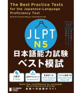 The Best Practice Tests for the Japanese-Language Proficiency Test N5 (Includes audio download)