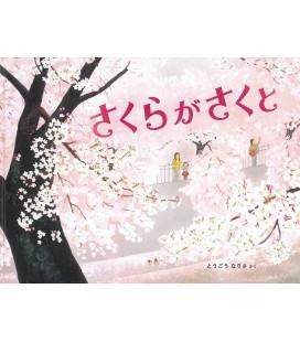 Sakura ga Sakuto (Illustrated tale in Japanese)