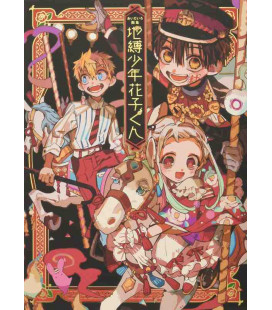 Aida Iro Art Book: Toilet-Bound Hanako-kun