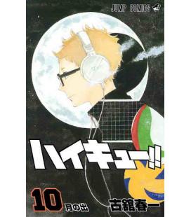 Haikyu!! Vol.10