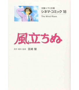 Cinema Comics - Kaze Tachinu - The Wind Rises