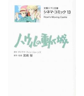 Cinema Comics - Howl no Ugoku Shiro - Howl's Moving Castle