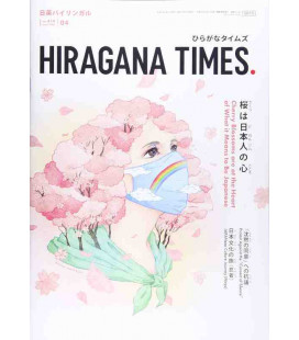 Hiragana Times Nº414 - April 2021 - Japanese/English Bilingual Magazine