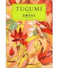Tugumi - Japanese novel written by Banana Yoshimoto