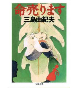Inochi Urimasu (Life on Sale) Japanese novel by Yukio Mishima