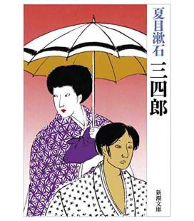 Sanshiro - Japanese novel by Natsume Soseki