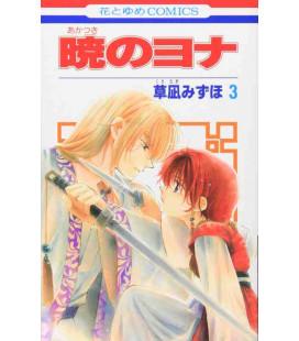 Akatsuki no Yona Vol.3 (Yona of the Dawn)