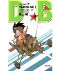 Dragon Ball - Vol 4 - Tankobon Edition
