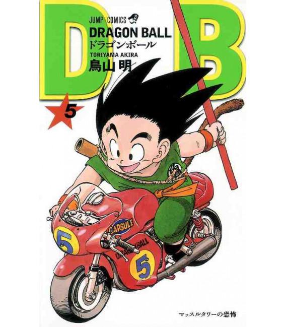 Dragon Ball - Vol 5 - Tankobon Edition