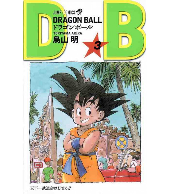 Dragon Ball - Vol 3 - Tankobon Edition