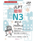 JLPT Chokai N3 Point and Practice - JLPT N3 Listening Comprehension (Includes 2 CDs and QR code)