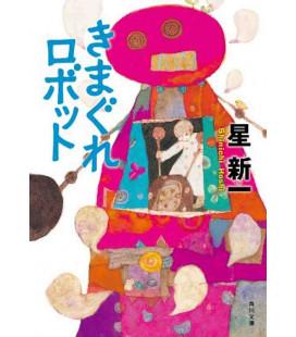 Kimagure Robotto (The Whimsical Robot) - Short stories written by Shinichi Hoshi