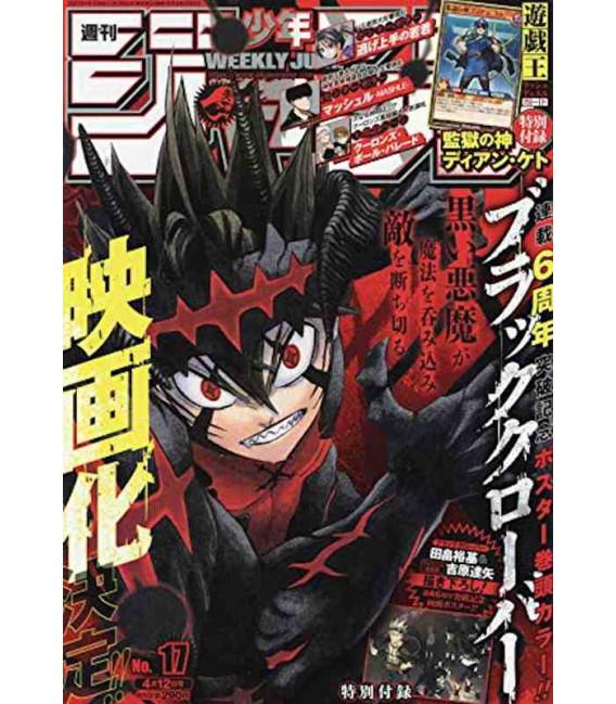 Weekly Shonen Jump - Vol. 17 - April 2021