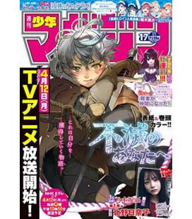 Weekly Shonen Magazine Vol 17 - April 2021