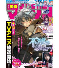 Weekly Shonen Magazine Vol 17 - April 2021