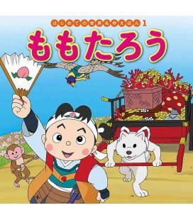 Momotarou - Japanese classic tale
