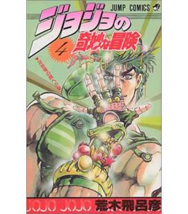 Jojo no kimyonaboken Vol. 4 (JoJo's Bizarre Adventure)