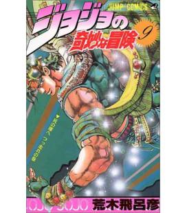 Jojo no kimyonaboken Vol. 9 (JoJo's Bizarre Adventure)