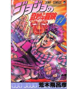 Jojo no kimyonaboken Vol. 11 (JoJo's Bizarre Adventure)