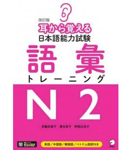 Kaitei ban Mimi Kara Oboeru Nihongo Nouryoku Shiken Goi Training N2 - QR code for audios