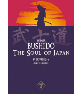 Bushido - The Soul of Japan - CD included