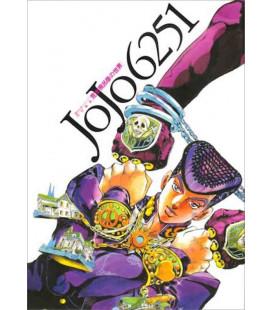 Jojo 6251 - Artbook of Jojo no kimyonaboken (JoJo's Bizarre Adventure)