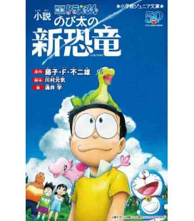 Doraemon: Nobita no Shin Kyoryu - Nobita's New Dinosaur - Novel based on the film