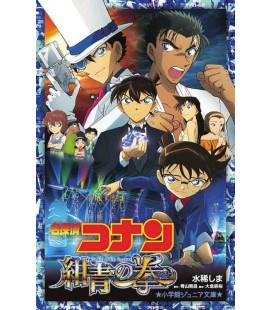 Detective Conan: Konjo no Fisuto - The Fist of Blue Sapphire - Novel based on the film