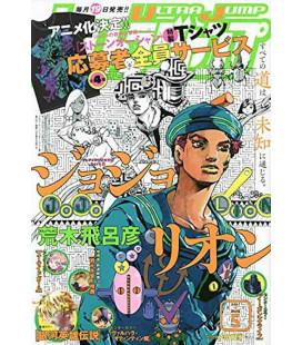 Ultra Jump- Vol. 5 - May 2021