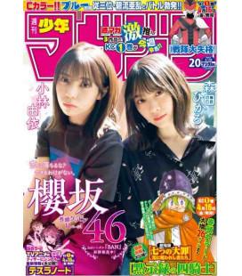 Weekly Shonen Magazine - Vol. 20 - April 2021
