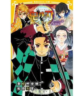 Kimetsu no Yaiba:kyodai no kizuna to onigoro-taihen - Demon Slayer: Brothers' Bonds and Demon