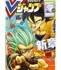V Jump - Vol. 6 - June 2021