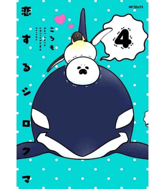 Koisuru Shirokuma - A Polar Bear in Love - Vol.4