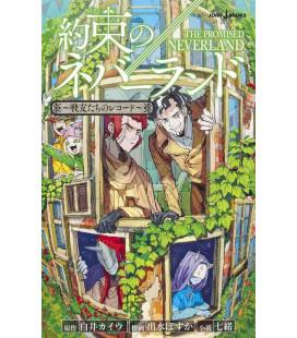 Yakusoku no nebarando (The Promised Neverland) Records of Comrades - Novel based on the manga