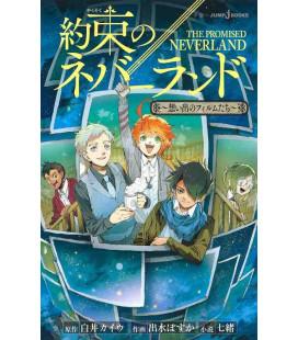Yakusoku no nebarando (The Promised Neverland) - Films of Memories - Novel based on the manga