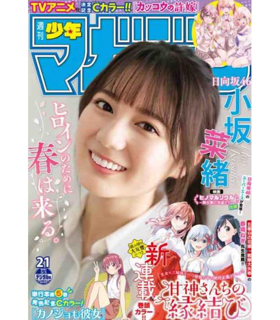 Weekly Shonen Magazine - Vol. 21 - May 2021