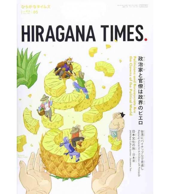 Hiragana Times Nº415 - May 2021 - Japanese/English Bilingual Magazine