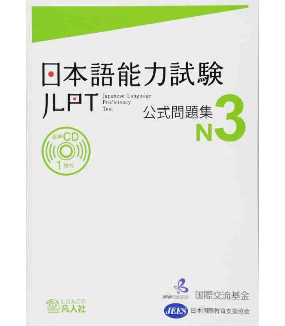 JLPT Koshiki Mondaishu N3 (book + CD)